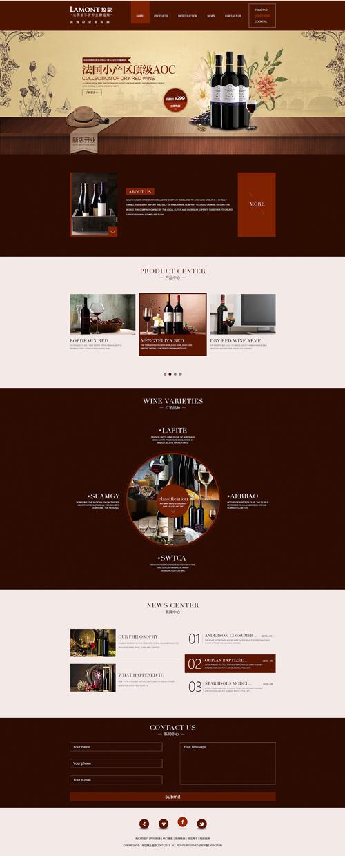 红酒网站建设风格